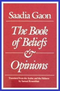 Saadia-Beliefs-and-Opinions