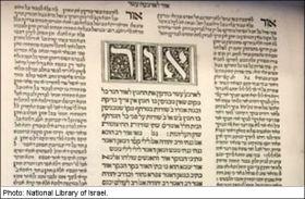 Bomberg-Talmud