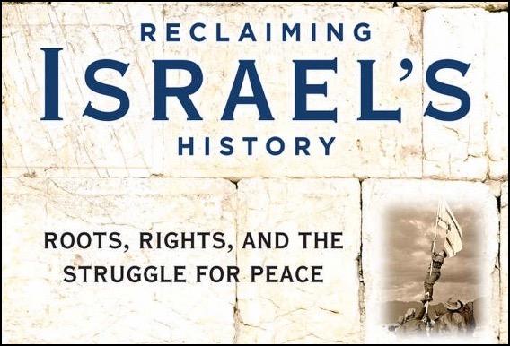 Reclaiming-Israels-History